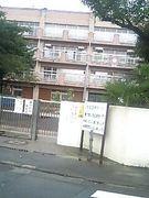 横浜市立ひかりが丘小学校