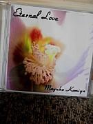 Eternal Love(My Best)
