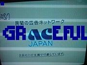 GRACEFUL JAPAN