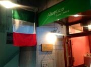 Altopascio(アルトパッショ)