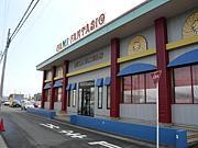 ファンタジオ甚目寺店