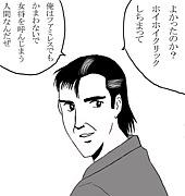 よくエロいと言われます〜改〜