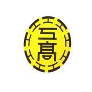 真颯館or九州工業高等学校