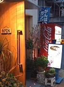 Live spot Sann Cafe