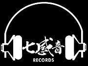 7senses records a.k.a 七感音