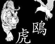 頂上決戦 虎v.s.鴎 (本気)