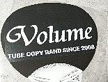 TUBEのコピーバンド【volume】