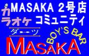 BOY'S BAR MASAKA