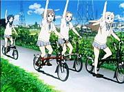 自転車 de 聖地巡礼