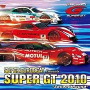 SEB presents JGTC・SUPERGT