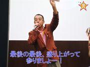 日テレサービス鈴木