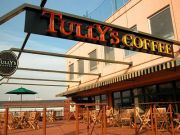 TULLY'Sグリナード永山店☆