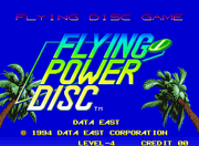 フライングパワーディスク
