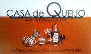 チーズバー CASA de QUEIJO