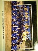 所沢北高サッカー部32期生