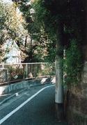豊島区立高田小学校