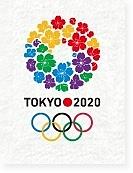 東京2020ランニングクラブ