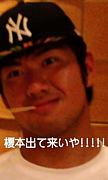 ザキヤマが〜?くる〜!!