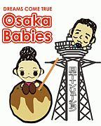 大阪Babies