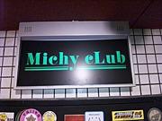 ☆ミッチークラブ☆