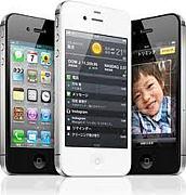 iphoneキャッシュバック情報