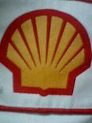 The森岡石油