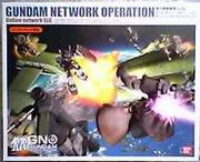 GNO (GUNDAM NETWORK OPERATION)