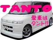 ☆愛車はTANTO☆