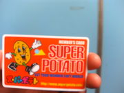 スーパーポテトレトロゲー館