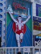 関西ボーリングclub