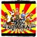 馬★鹿-UMASIKA- ex
