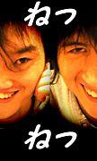 BEST Friend 〜GP0TMRG〜