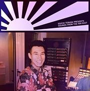 Far East Recording