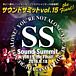 ■SOUND SUMMIT■
