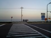慶應義塾大学考古学研究会