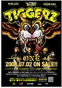TIGGERZ (ティガーズ)