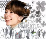 ドラマチック -by YUKI-