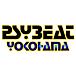 Psybeat