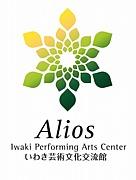 ALIOS 【アリオス】