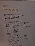 【Nobody knows】TVXQ☆