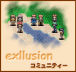 exllusion