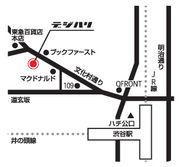 デジハリ渋谷総proCG06/7月生