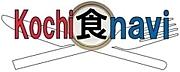 kochi食navi