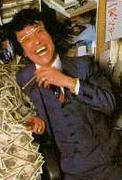 世の中金や金や!杉山会長