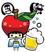 国際りんご会