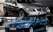 BMW Touring (ツーリング)
