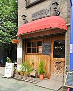 [北千住]無国籍酒肴Himeji
