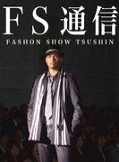 FashionShow通信