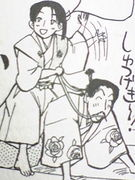 信長×蘭丸