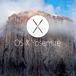 OS X Yosemite(10.10)